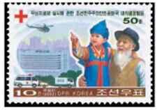 Timbre Santé Médecine Croix Rouge Corée 3186 ** lot 25727