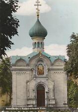 AK Baden-Baden - Russisch-Orthodoxe Kirche 1981