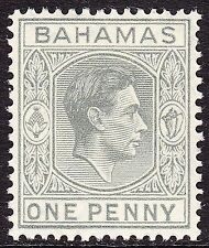 Mint Never Hinged/MNH Bahamian Stamps (Pre - 1973)