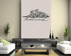 Islamic wall Art Stickers Hasbunallahu, Surah Imran V173 ,Decals Calligraphy