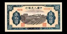China 1949 50Yuan Paper Money UNC #221