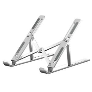 Adjustable Foldable Laptop Stand Bracket Aluminium Notebook Support Holder Tool