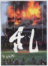 Revolt (Ran) Japan Flyer Akira Kurosawa, Tatsuya Nakadai, Akira Terao, Peter