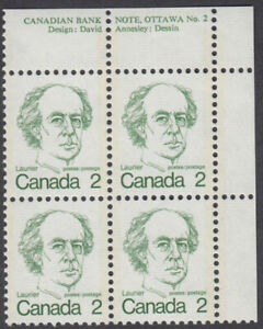 Canada - #587 Sir Wilfred Laurier Plate Block #2  - MNH