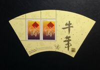 Stamps Canada Sc 1630ai Souvenir Sheet Year of the Ox 1997 with Hong Kong logo
