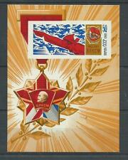 Russia 1968 Young Communist League SGMS3594, mnh.