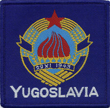 Yugoslavia Crest Badge Patch 7.2 x 7.2cm