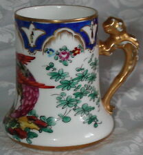 Hand Painted Mug Cup Exotic Phoenix Bird & Insects Figural Fish Mermaid Handle