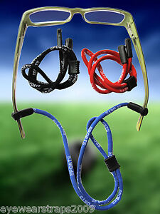 Adjustable Glasses & Sunglasses Strap Cord For Sports & Reading Rubber Keepers
