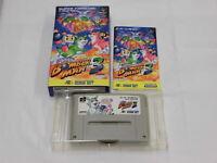 Z3416 Nintendo Super Famicom Super Bomberman 3 Japan SFC SNES w/box