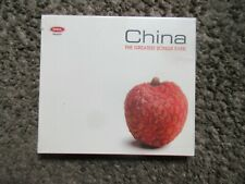 """V/A """"CHINA THE GREATEST SONGS EVER"""" 2007 STILL SEALED OOP CHINESE ARTISTS COMP."""