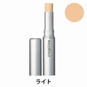 Maquillage Concealer Stick EX 1 Shiseido