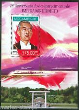 MOZAMBIQUE 25th MEMORIAL ANNIVERSARY OF EMPEROR HIROHITO  SOUVENIR SHEET MINT NH