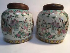 """Rare Matching Pair Chinese Famille Rose Celadon Porcelain Ginger Jars 10"""" X 8.5"""""""