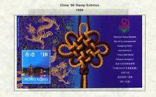 HONG KONG    MNH   776d   China 99 Stamp Expo S/S  XL792