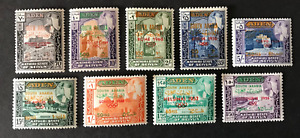 Aden Kathiri State 1966 set overprint Set South Arabia Mexico Olympics MNH/UM