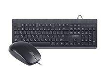 Samsung SKP-900B Desktop Mouse and Keyboard Combo English/Korean Layout