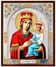 Our Lady's Icon Surety of Sinners Russian Orthodox Icon Silver Gold embossed