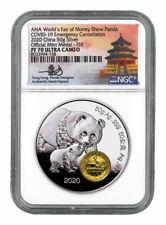 2020 China Ana World's Fair Panda 50g Silver Ngc Pf70 Uc Fdi Tong Fang Signature