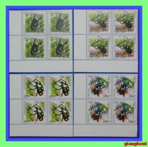 Vietnam Specimen Beetles - Insects Set 4 Block 4 MNH