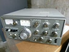 Kenwood TS 520 100w HF