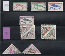 Dahomey 1963-1967 Mint and used Postage Due Collection