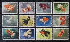 China PRC, Gold Fish, Sc. 1292-1303, MNH, OG, Set of Stamps #m67