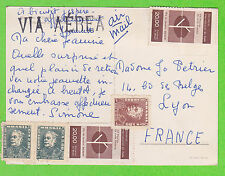 Sur CP- BRESIL - 5 timbres