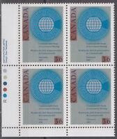 CANADA #1147 36¢ Commonwealth Meeting LL Inscription Block MNH