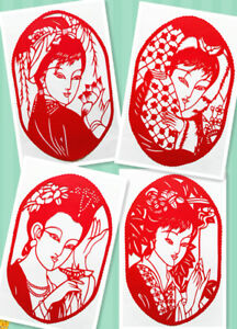 Chinese Folk Art Silhouettes Paper Cut China Ancient Beauty