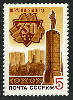 Russia 5489, MNH. Siauliai, Lithuania, 750th anniv. Monument, 1986