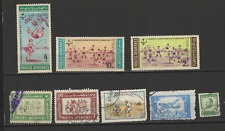Postes Afghanes 8 timbres oblitérés anciens /T2889