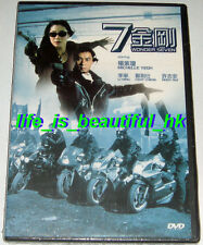 WONDER SEVEN - NEW DVD - MICHELLE YEOH & LI NING HK ACTION MOVIE ENG SUB R0