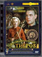 UKROTITELNITSA TIGROV RUSSIAN COMEDY   REMASTERED DVD NTSC