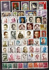 78T4 HONGRIE 57 personnages importanst du pays,timbres oblitérés