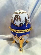 """Collectible Imperial Egg """"E"""" Blue #74989-2 China New In Box Nice Desk Decoration"""