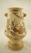 Meiji Japanese Satsuma studio ware enamelled Elephant and Tiger multi-scene vase