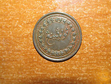 Malay Peninsula Penang 1810 1/2 Cent coin Extremely Fine nice