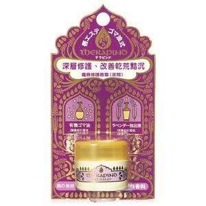 SHISEIDO THERAPINO OIL BAR LIP BALM LIPS NIGHT CARE SUPER RICH (8G)