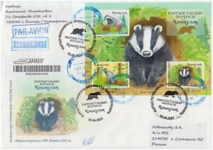 2021 Kyrgyzstan  Asian Badger Fauna FDC Int. Registered mail