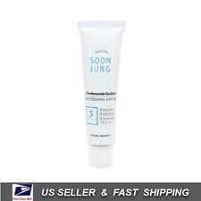 [ ETUDE HOUSE ] SoonJung 5-Panthensoside Cica Balm 40ml ++NEW Fresh++