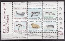 TIMBRE STAMP  BLOC GROENLAND Y&T#3 PHOQUE MORSE SEAL  NEUF**/MNH-MINT 1991 ~A59