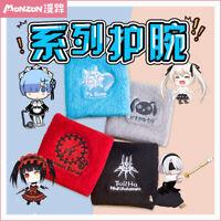Japanese Anime Kurumi Rem Sora NieR Cosplay Sweatband Sports Wrist Support Gift