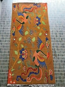 Tibetan Traditional Two Bird Rug