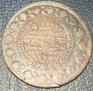 Very Old Silver? foreign coin Beautiful Unknown Country 27 MM & 2.8 Grams