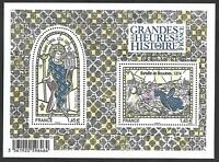 Bloc Feuillet 2014 N°F4857 Timbres - Les Grandes Heures de l'Histoire de France
