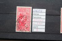 FRANCOBOLLI ITALIA REGNO USATI N. 320 (A56258)