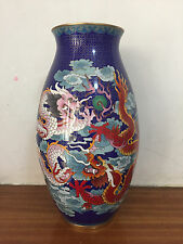 Blue Cloisonne Vase With Red And White Dragons China Zodiac
