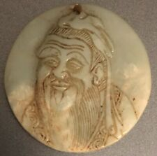Antique Chinese white Kunlun jade pendant of a scholar or elder