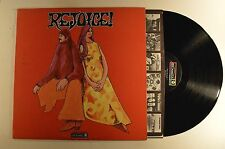rejoice! lp  self titled    philips ds-50049     vg+/m-